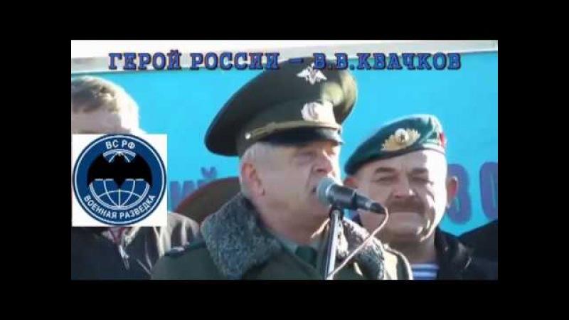 ВДВ о Путине
