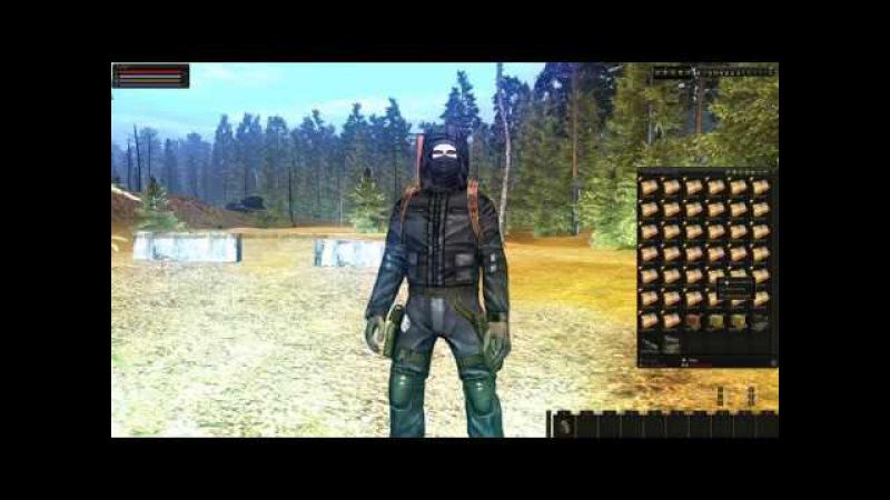 Stalker Online - Свёрток { множитель шанса увеличен 2x }