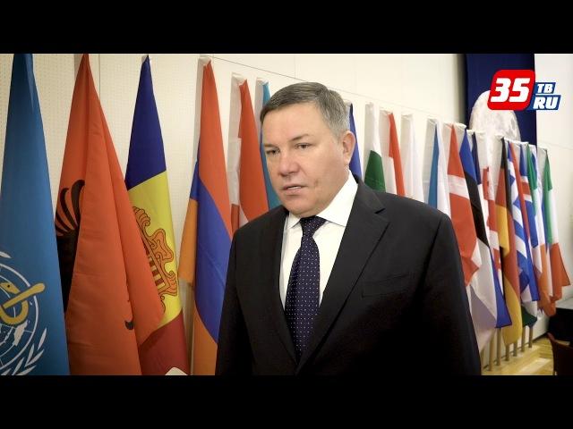 Европа готова перенимать опыт российской Ассоциации «Здоровые города»