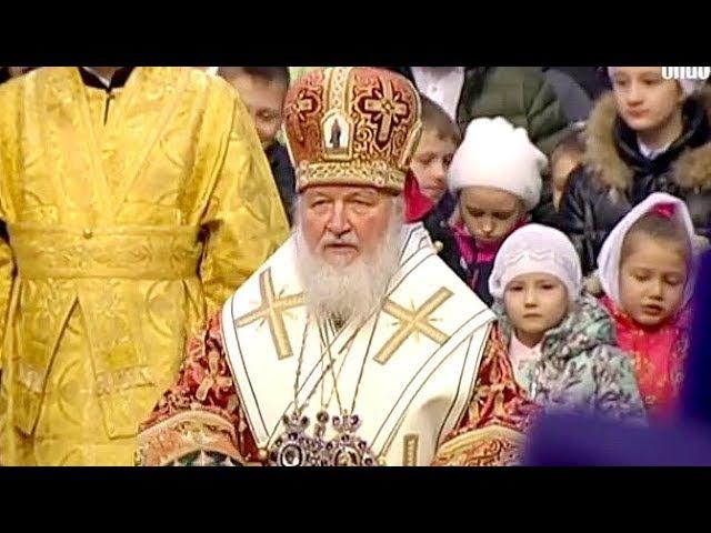 Божественная литургия 18 11 2017 Патриарх Кирилл. Донской ставропигиальный монастыстырь