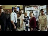 Видео к фильму «Дикая история» (2016): Трейлер №2 (дублированный)