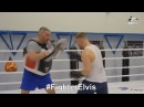 Groves vs Eubank Прогноз VLOG FighterElvis