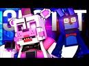 ЗЛО ТУТ - Майнкрафт 5 Ночей С Фредди Клип На Русском Crawling Minecraft FNAF 5 Animation Song