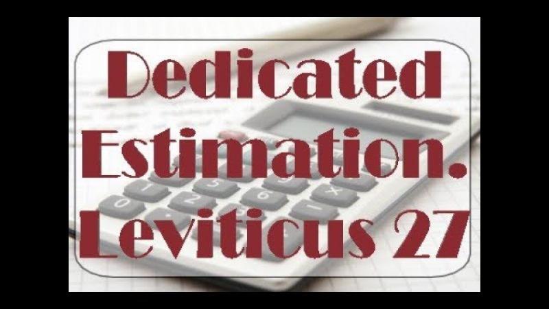 Dedicated Estimation Leviticus 27