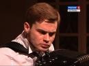 Компромисс между Вивальди и Стингом в Костромской филармонии состоялся необ