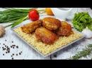 Курица по-восточному - Рецепты от Со Вкусом