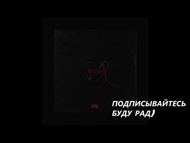 💣 FACE - Я Еб*л Твою Телку (prod. by PackMan) 💣