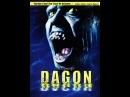 «Дагон» (Dagon, 2001)