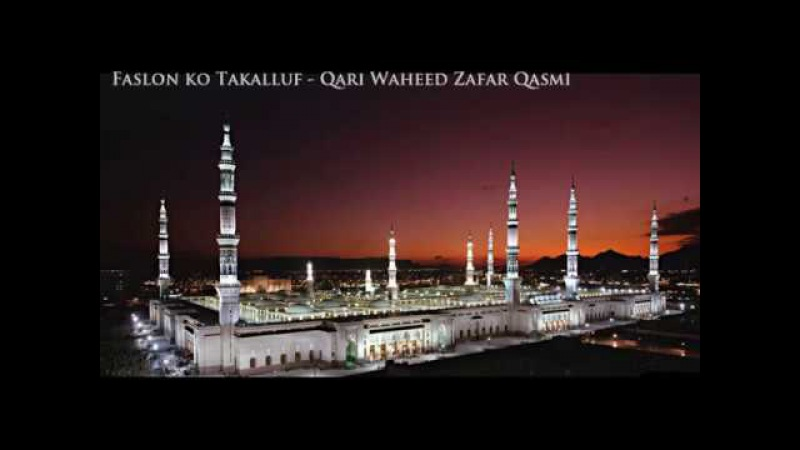 Faslon Ko Takalluf ha By Qari Waheed Zafar Qasmi