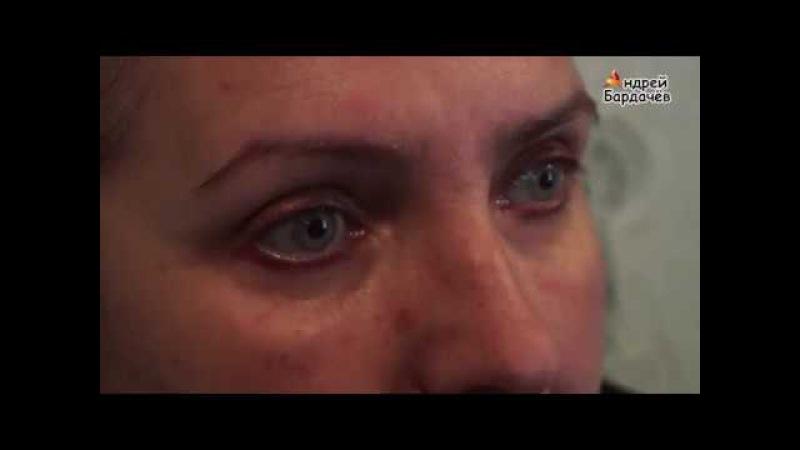 Жительница Донбасса:Я переживаю вторую войну