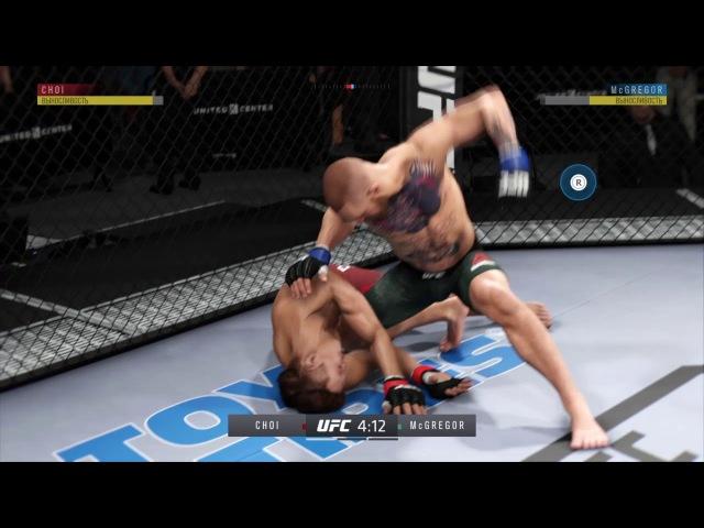 JFL 5 INTERIM WEIGHT Dooho Choi psmansion4 vs Conor McGregor zohanchik