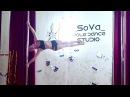 Promo Studio _ SoVa _ Pole Dance