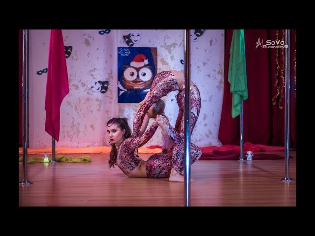 Бойко Алина и Артеменко Диана (Ученицы. Отчётник 10.12.17. Studio _SoVa_ Pole Dance )