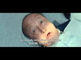 Takeshi Kitano - Dentist (OUTRAGE!)