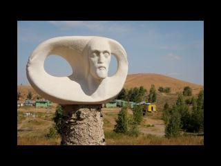 Экскурсия на древнее поселение Аркаим. Гончарная мастерская.