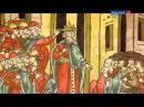 Церковь в истории Фильм 3