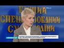 Козаченко Нинішня судова система не може розглядати питання високопосадовців