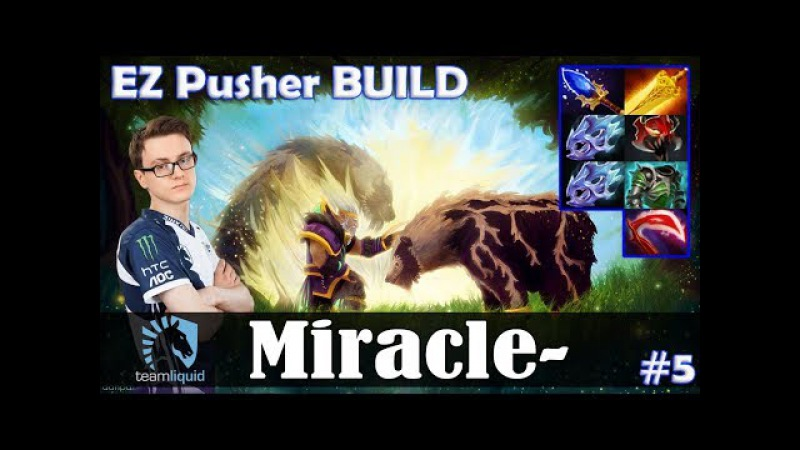 Miracle - Lone Druid Safelane | EZ Pusher BUILD | Dota 2 Pro MMR Gameplay 5