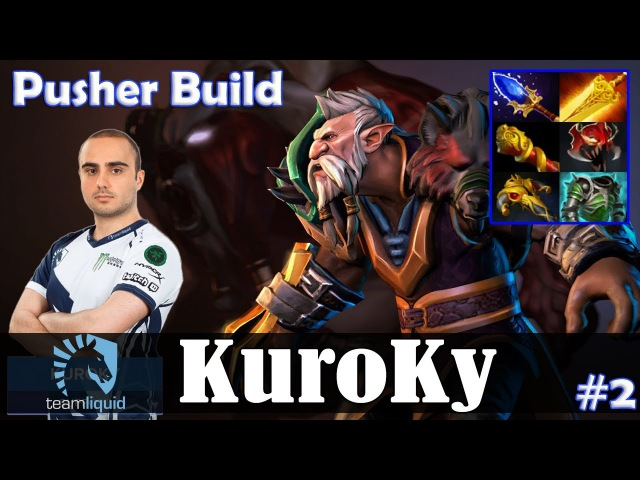 KuroKy - Lone Druid Safelane | Pusher Build | Dota 2 Pro MMR Gameplay 2