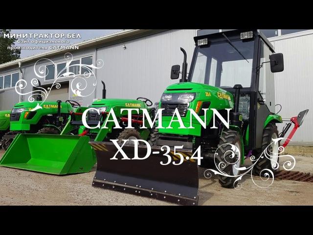 Видеообзоры CATMANN XD 35.4 полный привод ГУР