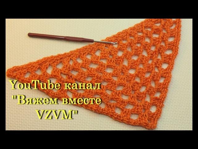 Шаль крючком быстро. Простой узор для шали Урок 56 Shawl crochet