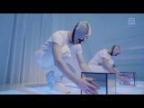 XTC show - Crystal performance 2017