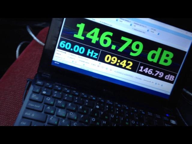 ARIA AP-D2000 2*15 Ultimate Audio QSW part 2