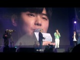 18024 Kang Min Hyuk 2018 Romantic Sailing FM in BKK - OPV Sweet Project