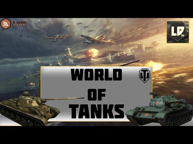 World of Tanks стрим, украшаем новогодний ангар