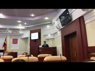 Дмитрий Гулиев о ФЗ «О молодежи и государственной молодежной политике в Российской Федерации»
