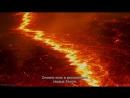 BBC Великий рифт Дикое сердце Африки 1 Огонь Документальный природа животные 2010