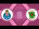 Порту 6:1 Пасуш де Феррейра   Португальская Суперлига 2017/18   9-й тур   Обзор матча