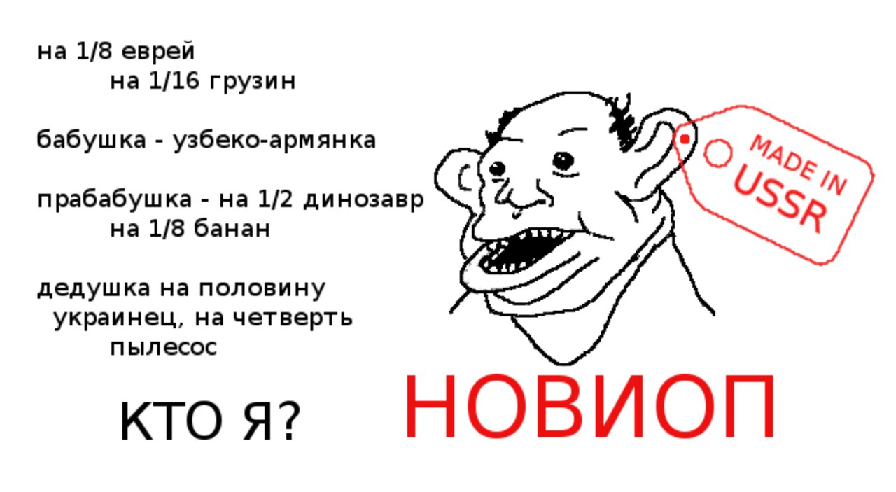 Новиоп Wc7DYIiVvU0