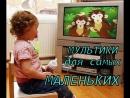 Паровоз Букашка, Цыплёнок Пи, Свинка Пеппа - Сборник новых, весёлых мультиков - Сборник № 33
