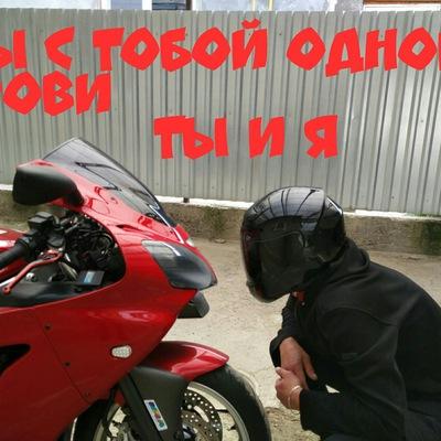 Денис Дн