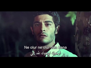 أجمل أغنية تركية حزينة تستحق الأستماع - أصبح كذباً U0001f622مترجمة للعربية Yalan Oldu ( 720 X 1280 )_00