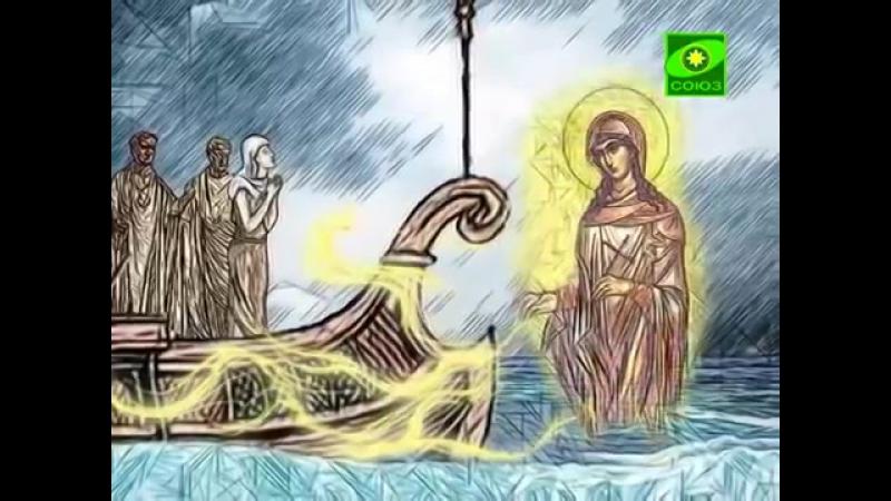 Великомученица АНАСТАСИЯ Узорешительница (Мульткалендарь)