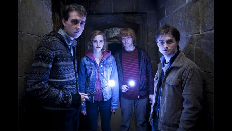 Гарри Поттер и Дары Смерти. Часть 2. (2011)