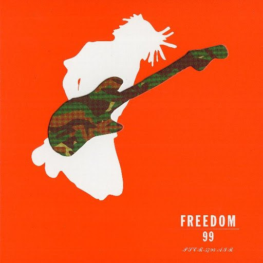 Air альбом Freedom/99