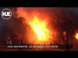 В Баку загорелся наркологический диспансер, 30 человек погибли