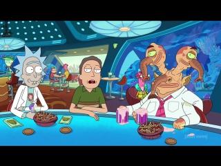 Rick and Morty S03E05 - Рик и Морти, 3 сезон 5 серия - Заговор на Ветряном Дирли