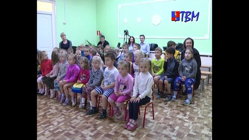 В главных ролях -родители. 130-летие Самуила Маршака в детском саду № 5 встретили театрализованным представлением «Кошкин дом»