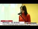 РБК Омск Лобова Софья репортаж о конкурсе Молодой предприниматель России