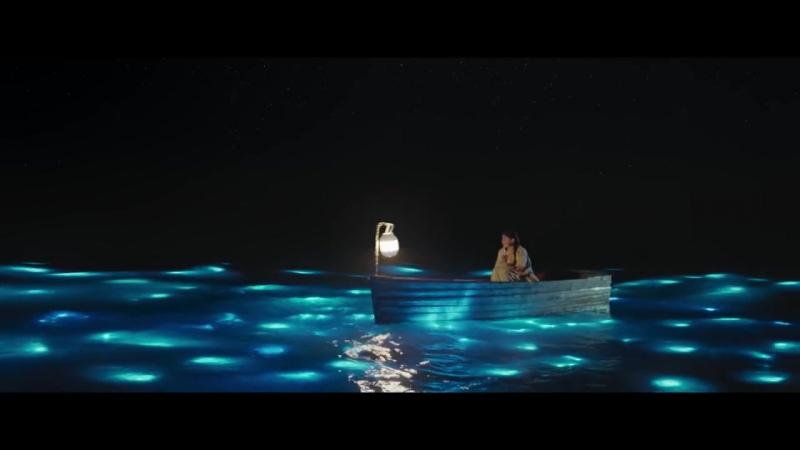 LONE feat. Jasmine - Дорога