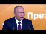 Путин и плакат