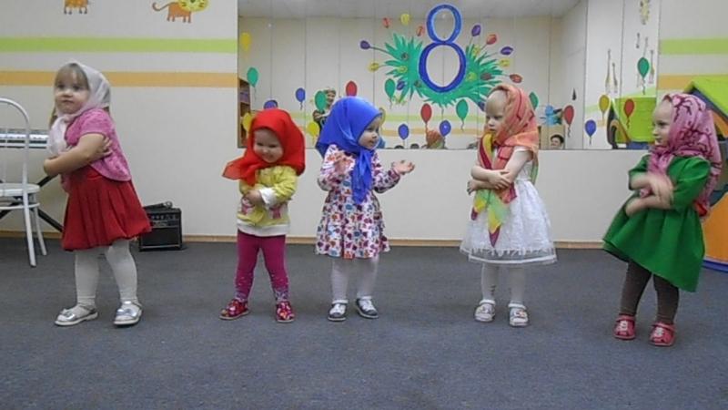 Танец Мы милашки - куклы неваляшки СМОТРЕТЬ ВСЕМ!!
