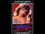 1985 Marilyn Chambers Private Fantasies 5 (for Jerry Garcia)