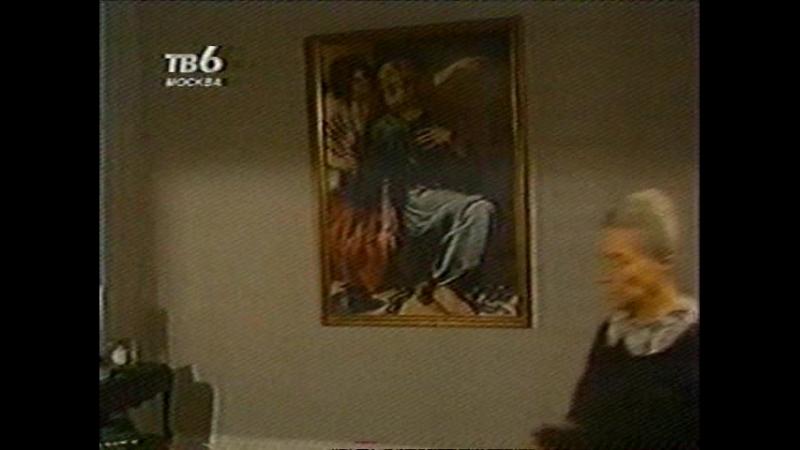 Дикая Роза_65 серия из 199.