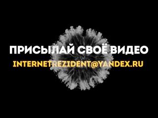 COMEDY CLUB ИЩЕТ ИНТЕРНЕТ-РЕЗИДЕНТА!