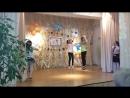 Танец на выпускном.